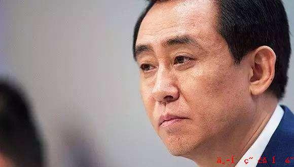 """网上卖房3天580亿 恒大""""寒冬突围""""负债越滚越大"""