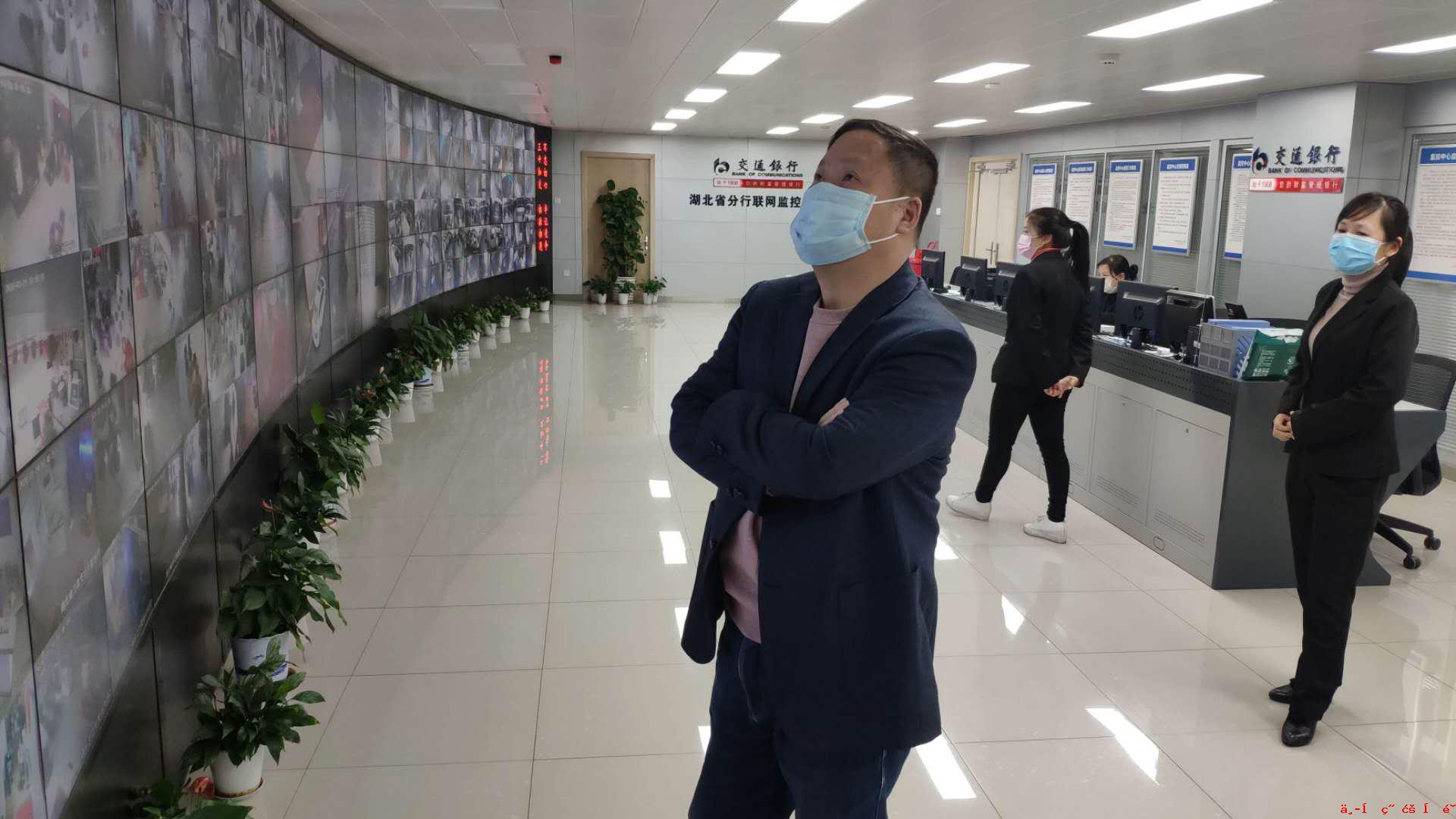 交行湖北省分行:让党旗在强化疫情防控金融服务保障第一线高高飘扬