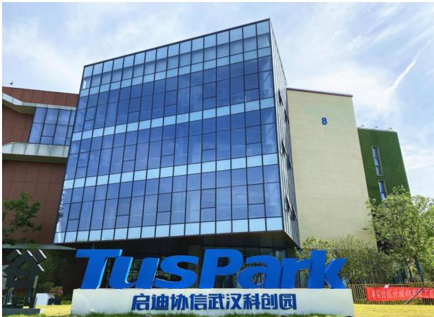 武汉比西迪:专注高端硬碳及高性能石墨负极产品研发