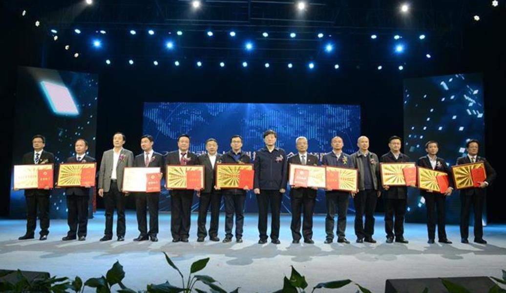 用科技为城市赋能,武汉园建再获武汉科技界奥斯卡奖