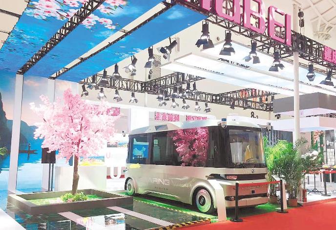 首届中国国际消费品博览会在琼开幕 湖北馆以花待客