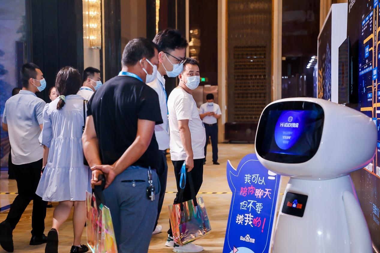助力区域品牌成长,百度城市大会武汉站焕新AI营销新机遇