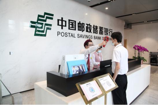 """邮储银行湖北省分行""""六个立即""""紧急部署疫情防控工作"""