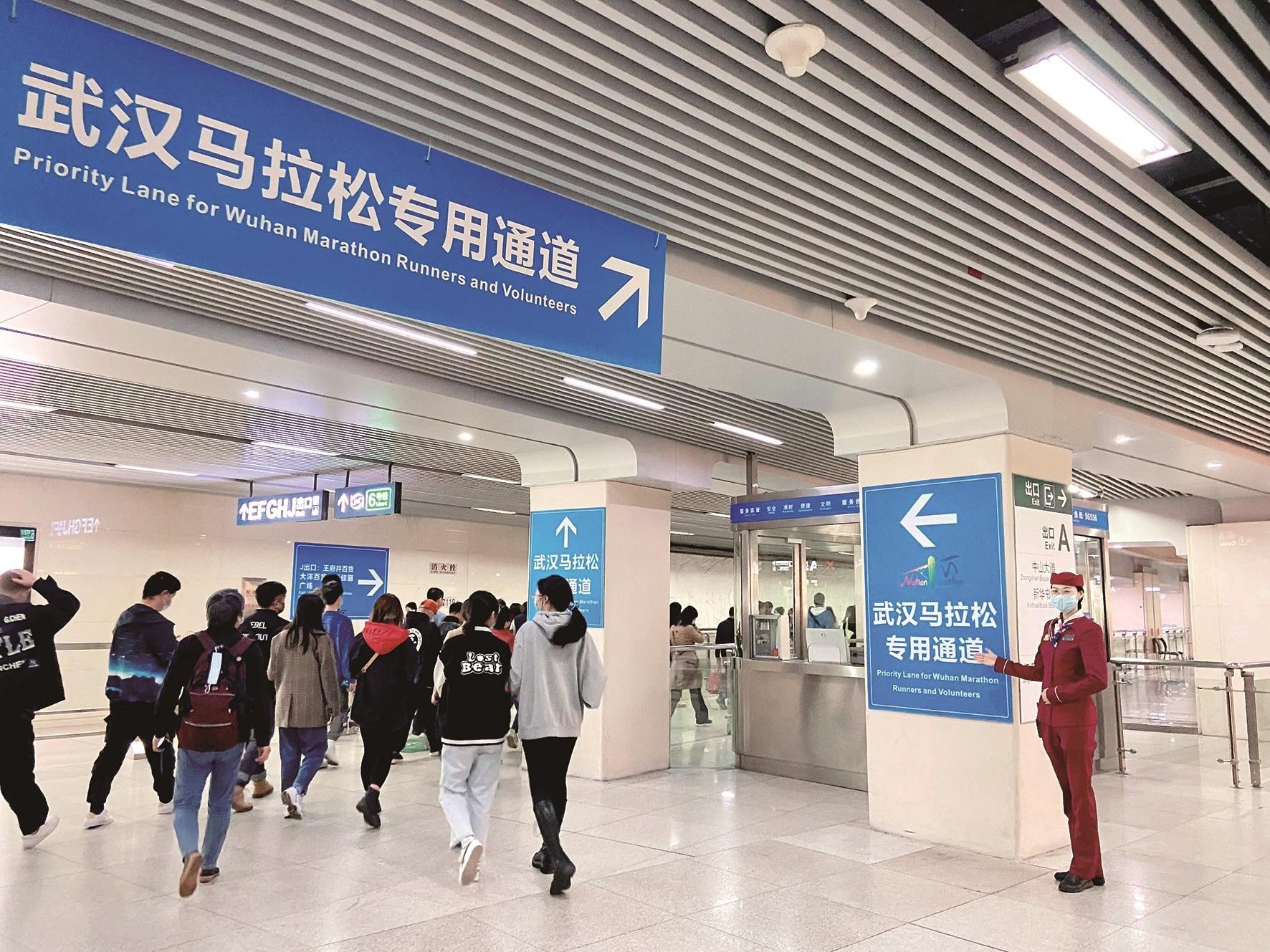 汉马当天两地铁线将提前开班 选手和志愿者可免费乘坐